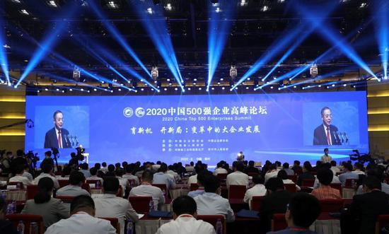 中国服务业企业500强榜单公布 河南7家企业入围 郑州银行位列榜眼