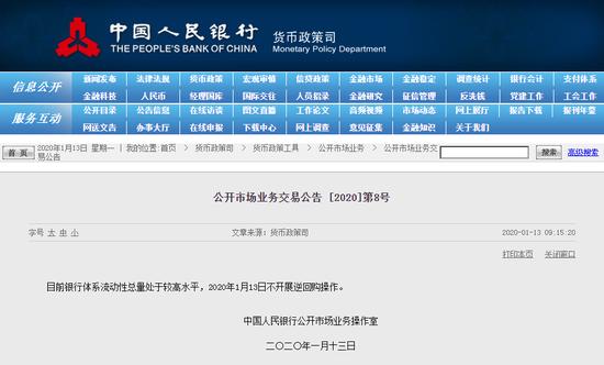 中国平安自购公司股票动用资金超过46亿元