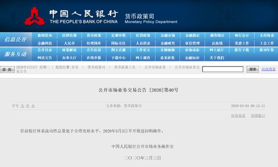 日本5.1级地震原因是什么?日本5.1级地震说了啥?