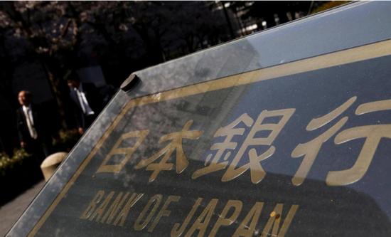 原料图片:2016年3月,日本东京,日本央走总部外的标识 REUTERS/Yuya Shino