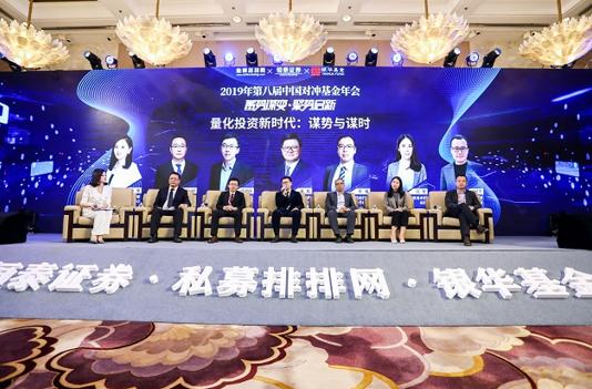宝能33.4亿拿下南京定制地块将建超高层