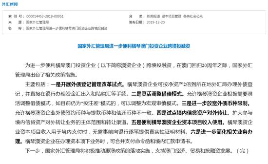 农行岚县支行被罚50万:贷款三查不尽职