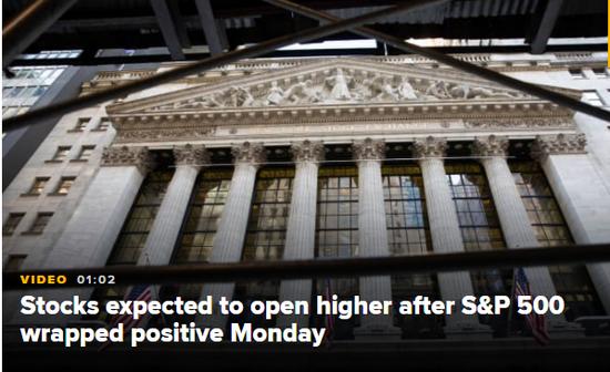 盘前:投资者静候通胀报告 道指期货跌0.2%