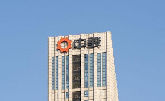 [房企图鉴]中骏集团:ROE 11.03% 拿地销售比53%