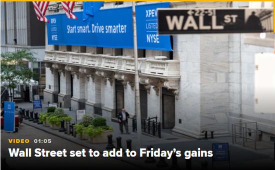 美股盘前:道指期货涨0.1% 苹果特斯拉今日拆分