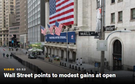 美股盘前:市场交投清淡 道指期货涨0.2%