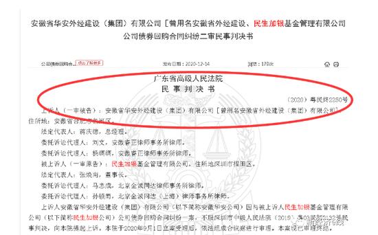 辽宁新删2例外乡确诊 为沈阳市申报
