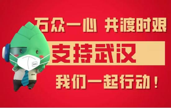 东方国信:公司未停工疫情对现金流造成影响