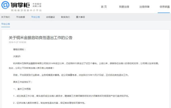 中国新西兰结束自由贸易协定升级谈判