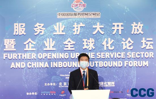 北京商务局长:截至2020年7月北京实际利用外资占全国11%