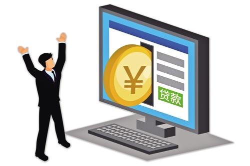 P2P网贷备案年:多地抢先备案 部分平台卖身或退出