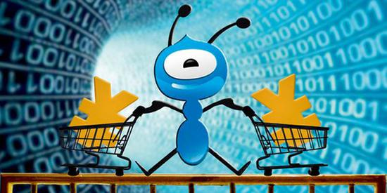 阿里巴巴同意入股蚂蚁金服33%股权 为蚂蚁上市铺路阿里巴巴