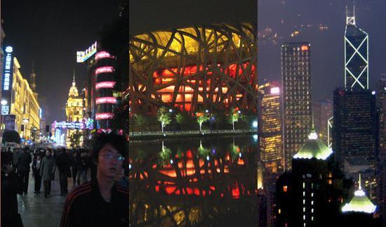 上海 北京 香港