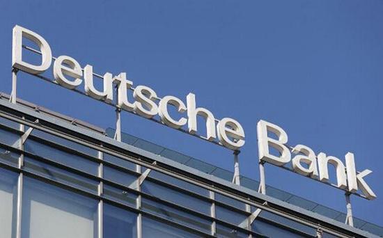 德意志银行认为金融市场的传染风险正在升高德意志银行