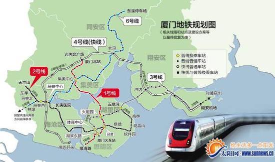 厦门地铁4条线路已全开工3、4号线计划2020年运营_新浪福建_新浪网