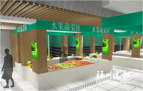 """鼓楼7家农贸市场""""超市化""""升级 将于国庆前后完工"""