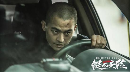 """《铤而走险》品质多重""""保险"""" 最""""猛""""犯罪片暑期出鞘"""