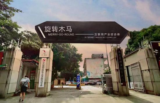 """泉州豐澤:""""親清檢察""""守護電商發展"""