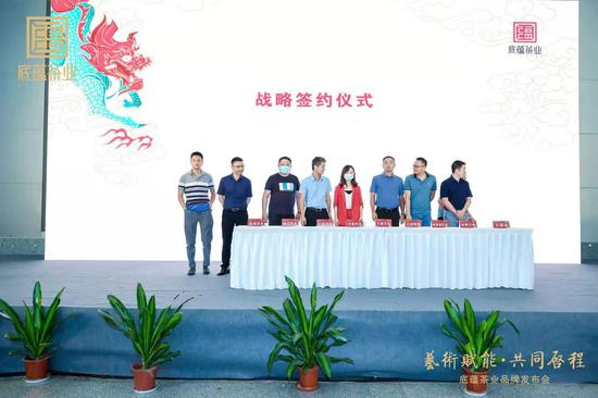 底蕴茶业品牌发布会在厦门市博物馆举办