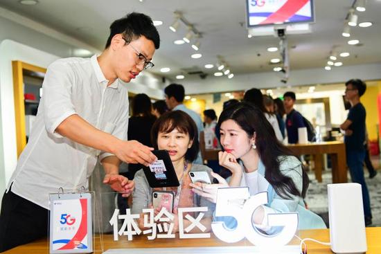 """""""5.17""""市民近距�x""""� 摸""""5G"""