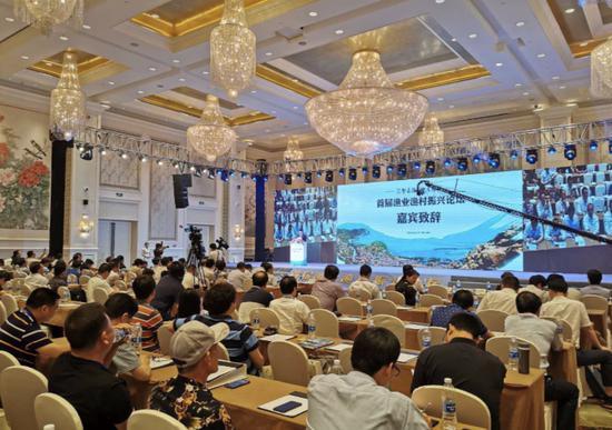 渔业渔村振兴论坛在榕开幕 专家论道福建渔业发展