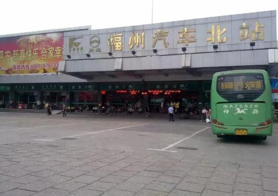 福州闽运北站_女子买福州北站车票却上了私人车 中途还被赶下车_新浪福建_新浪网