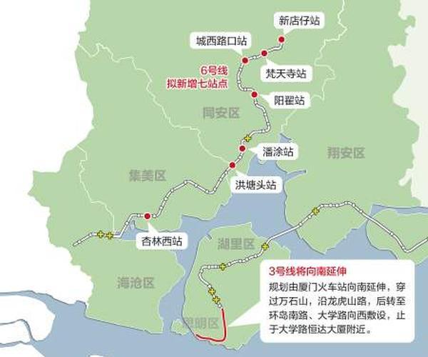 厦门地铁2号规划图_厦门地铁3号线有望延伸到厦大 规划将达到10条线路_新浪福建_新浪网