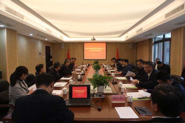 团省委肖华鑫书记带队赴阳光学院调研台湾人才引进服务工作