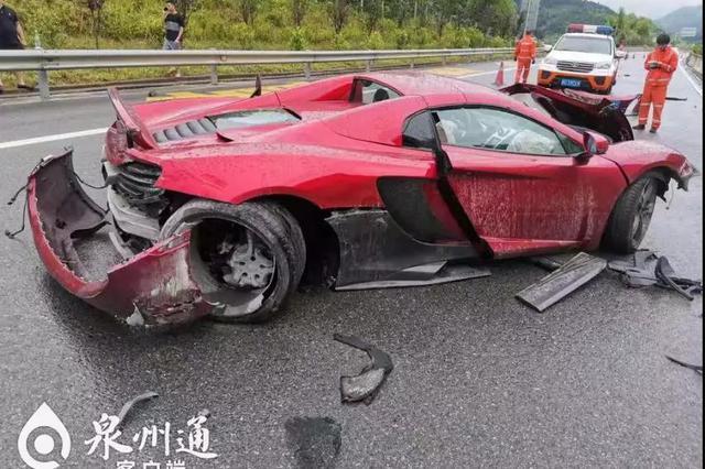 突发!泉州:400多万元迈凯伦在高速上瞬间撞残