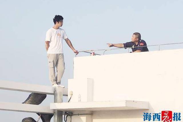 厦门一男子楼顶欲轻生 救援人员5小时接力劝说终化险