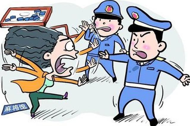 """厦门一男子为替父""""出头"""" 拳打脚踢民警被刑事拘留"""