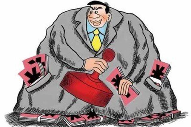 """厦门一企业高管受贿落马 妻子起诉要求归还""""保养费"""""""