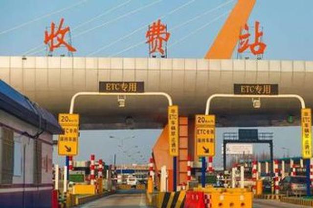 漳州高速一女司机突发疾病 收费站人员紧急救援