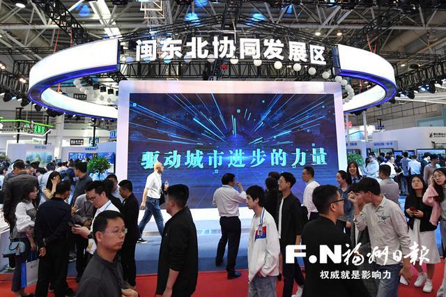 福州引领推动闽东北协同发展区 让群众共享发展成果