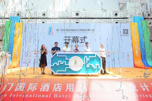 2021厦门国际酒店用品与工程设计博览会开幕 为期三天