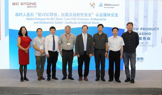 高时人造石获TUV莱茵低VOC释放、抗菌及放射性安全China-mark认证