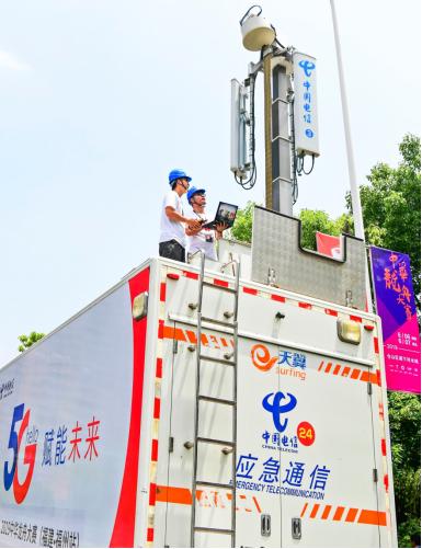 2019 年中�A��舟�福州站�A�M成功