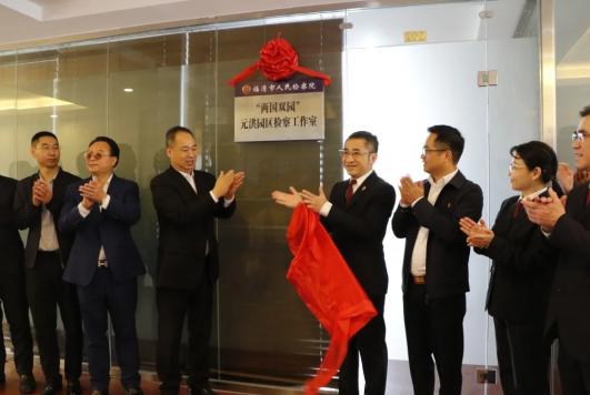 福清市人民检察院推出十大便民利民举措