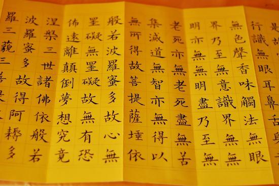 佛教名言_求经典的佛教名句。-