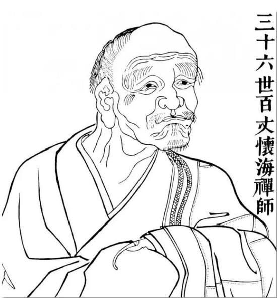 百丈怀海禅师(资料图片)