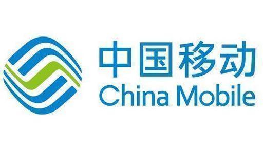 5G来临前:三大运营商对比 中国移动4G用户超7亿!
