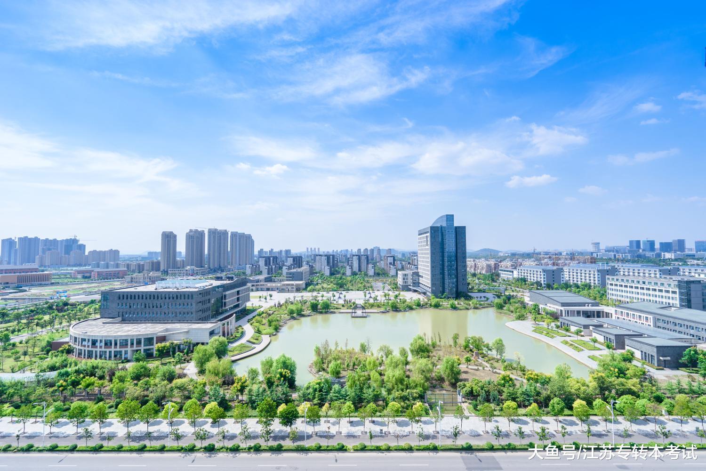 徐州_江苏专转本:徐州工程学院