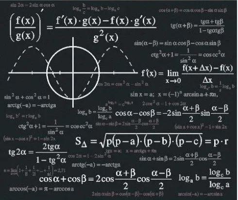 學科寶藏丨數學之初中數學三年公式表大全,建議收藏圖片