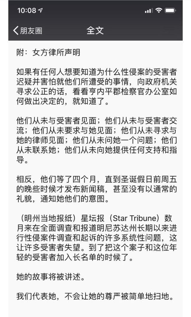 不论如何,从法律层面来讲,刘强东最终赢得了想要的结果。