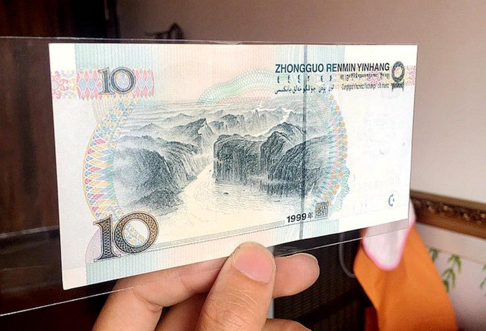 2005年10元纸币值多少钱?专家:一刀价值29800元,别花掉!