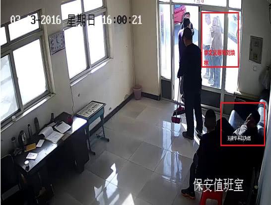 实名举报天津市静海区王建华黑恶犯罪集团证据
