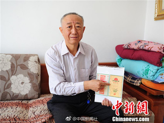 李泽楷女友住亿元豪宅 月供21万带空中泳池