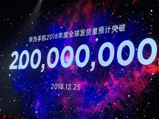华为正式宣布将推出定制纪念版的Mate20和Noa4手机