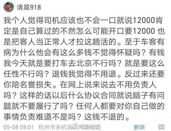 办公场所戴冰协会推报告死亡3排行中 排协中国滑新增新