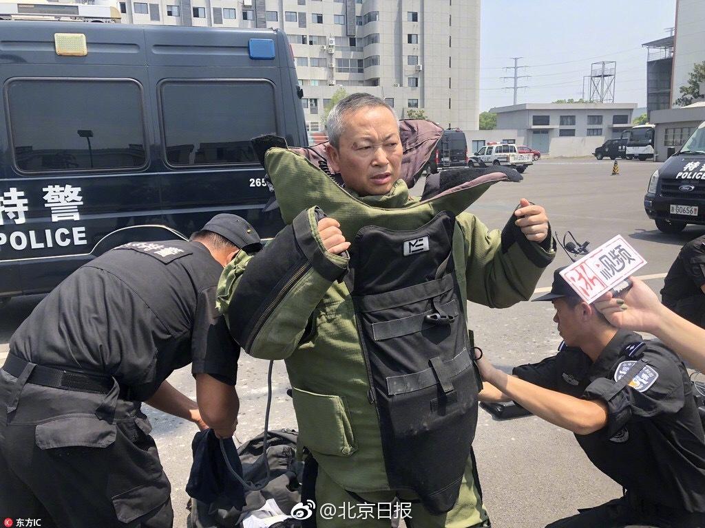 共青团安庆市委书记陈茜任安徽潜山市委副书记